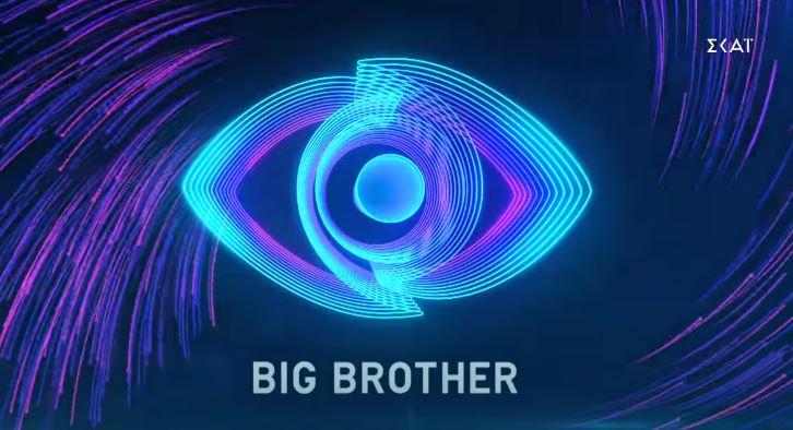 big brother πρεμιέρα