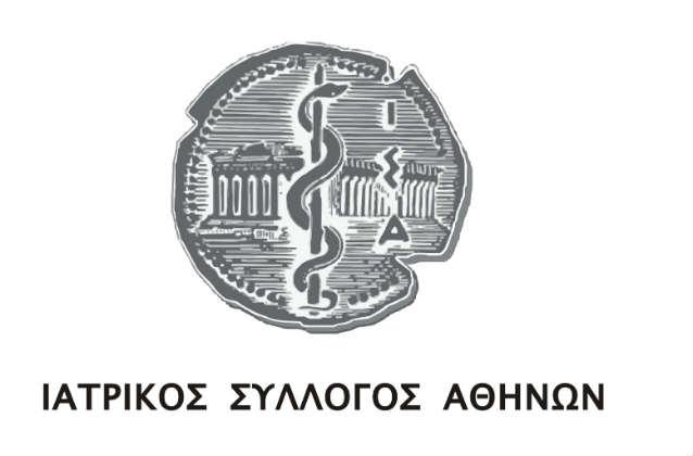 ιατρικός σύλλογος αθηνών λογαριασμός