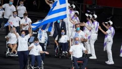 παραολυμπιακοί αγώνες Ελλάδα είσοδος