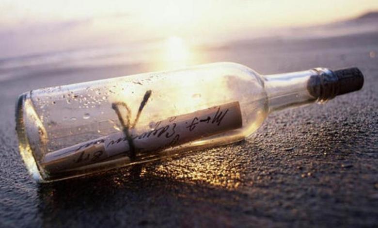 μήνυμα μπουκάλι Χαβάη Ιαπωνία