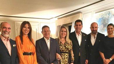 αντιπρόεδρος Βραζιλίας επίσκεψη
