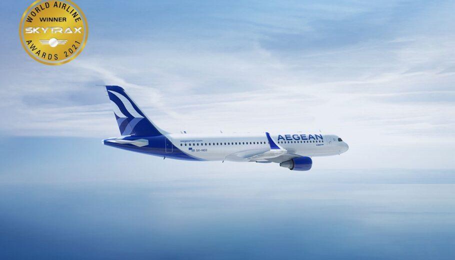 AEGEAN: Καλύτερη Περιφερειακή Αεροπορική Εταιρεία στην Ευρώπη για 10η χρονιά