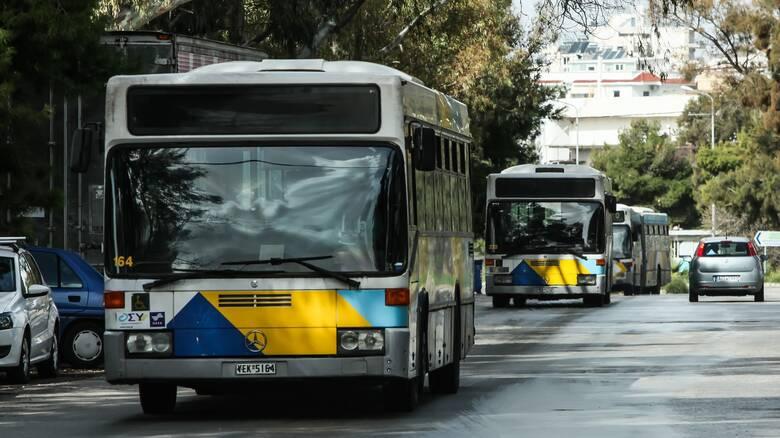ΟΑΣΑ smartbus κρατήσεις θέσεων
