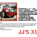 """Another """"Joe Johnson Is Very Big In China: A Love Story"""" Epilogue"""