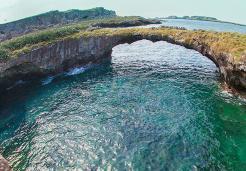 Islas Marietas Eco Discovery