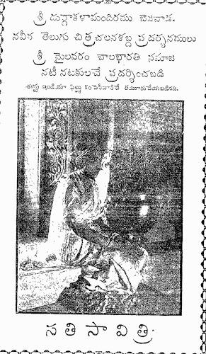 Sati Savitri
