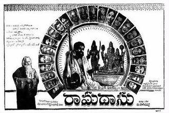 Ramadasu