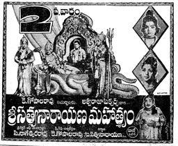 Sri Satyanarayana Mahathyam