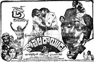 Kothala Raayudu