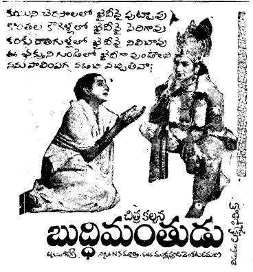 Buddhimantudu