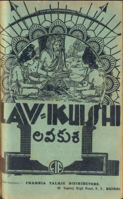 Lava Kusa (1934): The First Box-Office Hit of Telugu Cinema