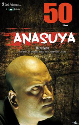 Anasuya