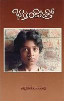 Bhadram Koduko