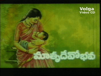 Matru Devo Bhava