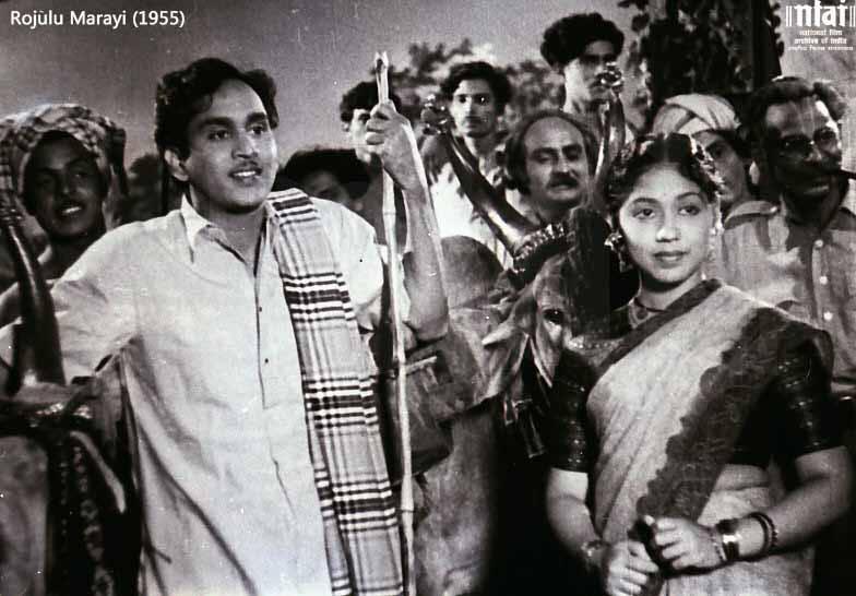 Rojulu Marayi (1955): Telugu Cinema Reminiscence #TeluguCinemaHistory