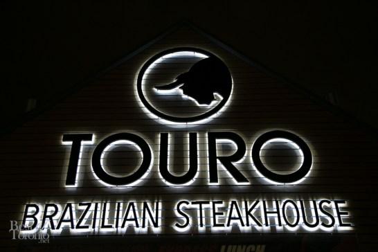 Touro-Brazilian-Steakhouse-BestofToronto-2013-002