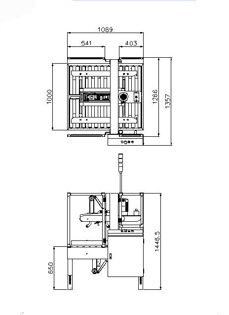 封箱機 Carton Sealer - RQ參數圖><span style=
