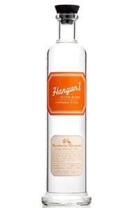 Hangar one mandarin blossom - Copy