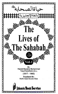 The Life Of Sahabah