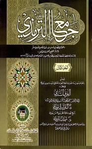 JAME-AL-TIRMEZI-Altaf & Sons