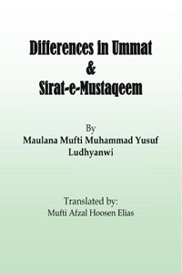 Differences in the Ummat and Siraat e Mustaqeem By Maulana Muhammad Yusuf Ludhyanvi