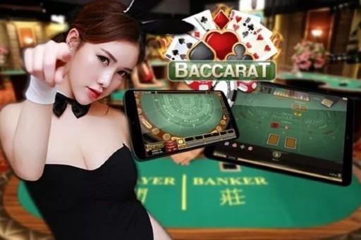 ネットカジノと実際のカジノのバカラ