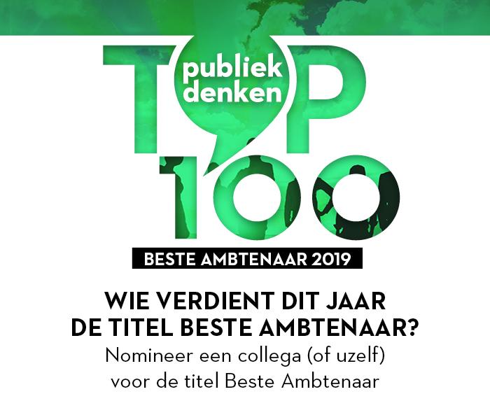 Publiek Denken organiseert 9e editie  PD Top 100: Beste Ambtenaar 2019