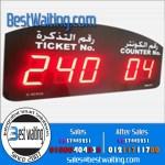 شاشة خدمات رقمية 5 خانة QWD-603