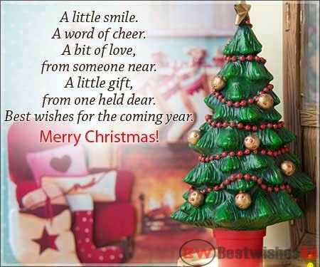 Christmas Tree Images & Pictures, Best Christmas Tree Photos, Xmas Tree Images HD