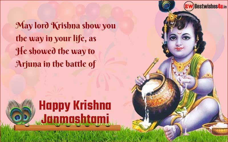 Happy Krishna Janmashtami Wishes Images