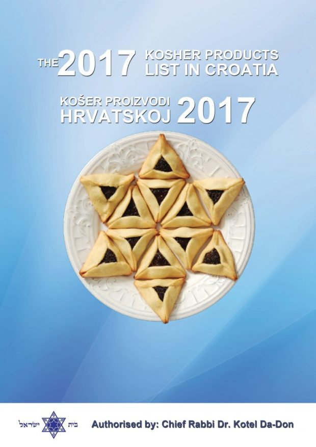 Kosher lista 2017