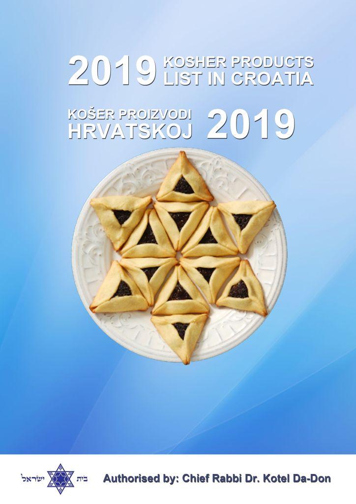 Kosher List 2019 image
