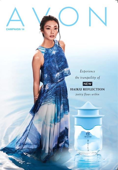 Avon Campaign 14 2017