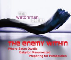 Watchman2015