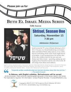 Shtisel, Season One Saturday, November 15 7:30 pm Admission: $5/person