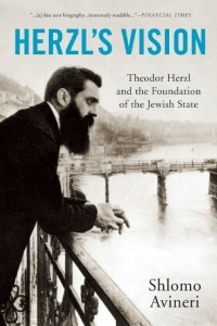 JPEG cover HERZL'S VISION