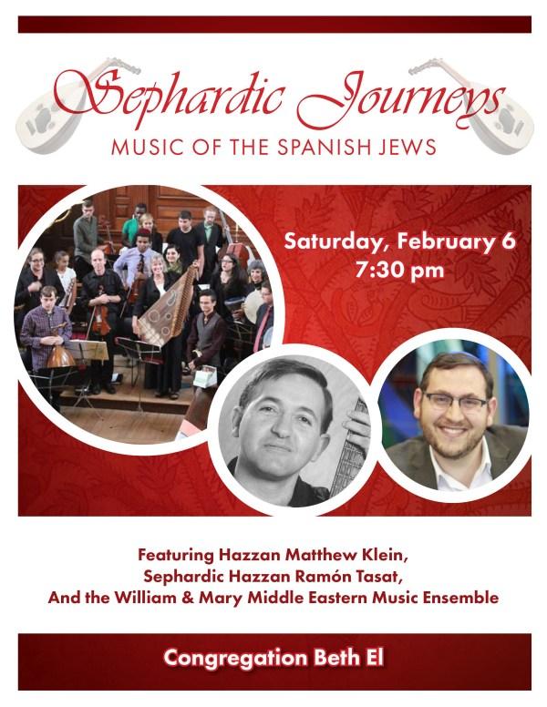SephardicJourneys_cover-updated