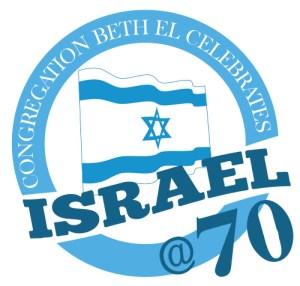 israel at 70 logo