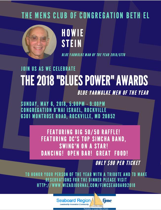Blue Yarmulke Man of the Year Howie Stein