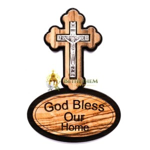 God Bless Our Home Cross Magnet Bethlehem