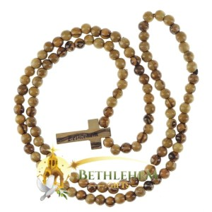 Olive Wood Cord Rosary from Bethlehem