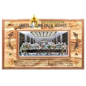 Olive wood Last Supper Plaque