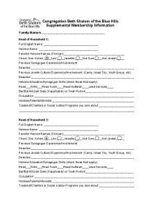 member supplement form