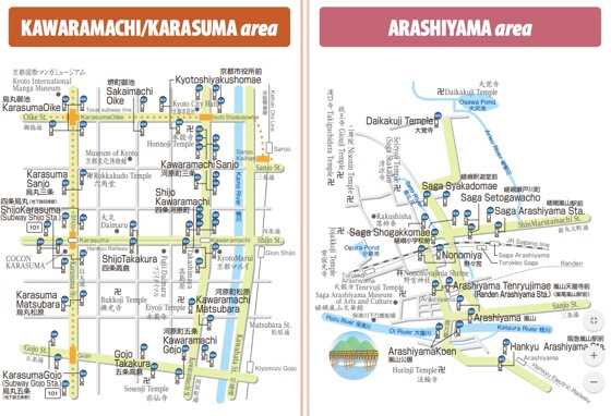 kyoto bus system