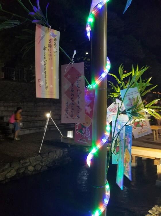 đêm thất tịch tanabata