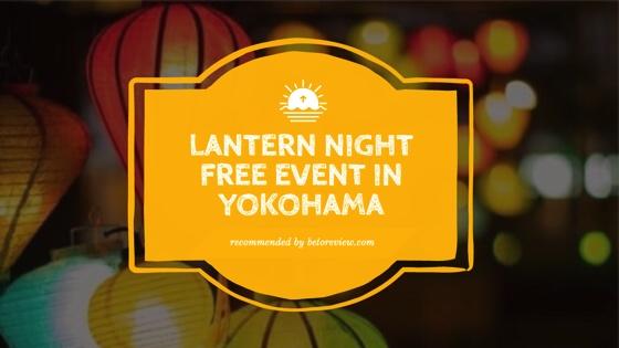 lễ hội đèn lồng lantern yokohama