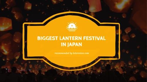 lễ hội thả đèn trời nhật tanabata