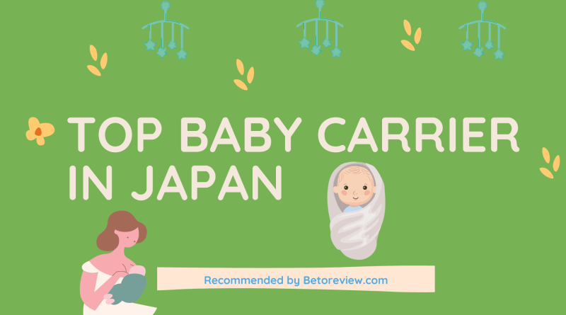 top baby carrier in japan