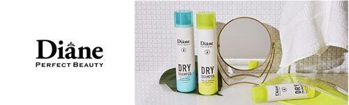 dry shampoo diane perfect beauty japan