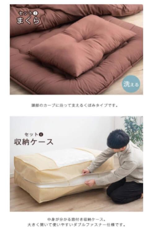 mua giường ở nhật